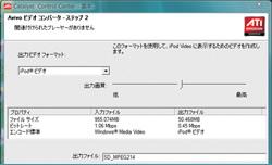 Nvidia gf9400gt