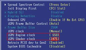 グラフィックス機能内蔵マザーボードのBIOS設定   BIOS設定☆最新レシピ